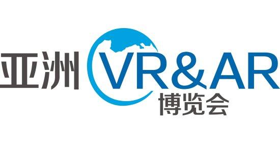 The Asia VR&AR Fair & Summit