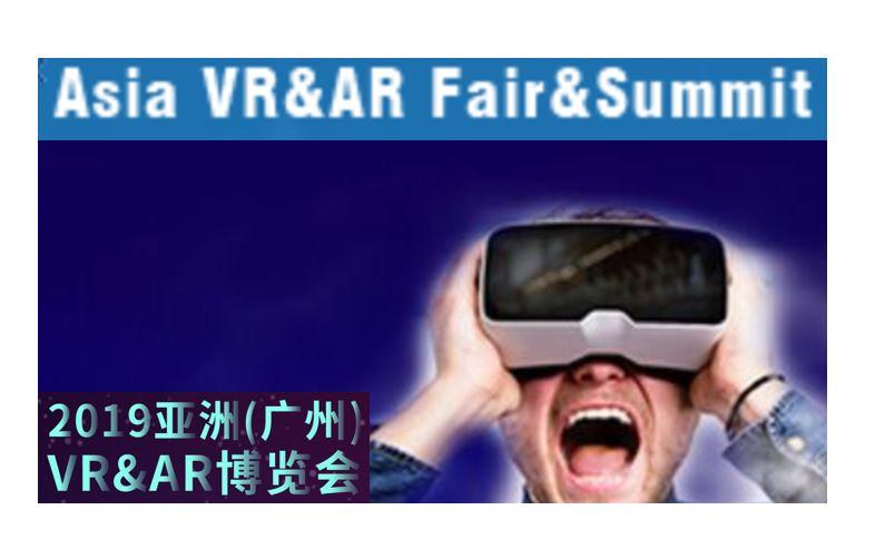 Asia VR&AR Fair & Summit