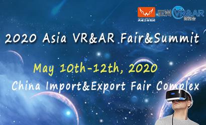 2020 Asia VR&AR Fair and Summit